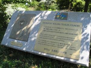 創設者のトイスラーを顕彰する石碑