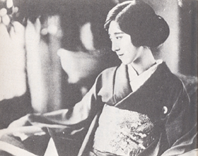 九条武子の肖像。当時の雑誌のグラビア写真